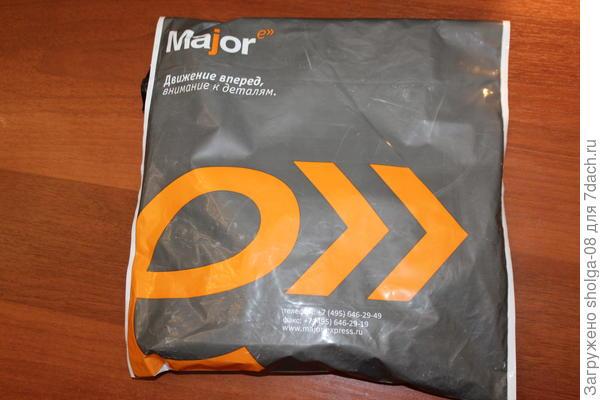 Пакет от Major с семенами