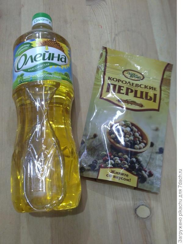 """масло """"Олейна"""", специи"""