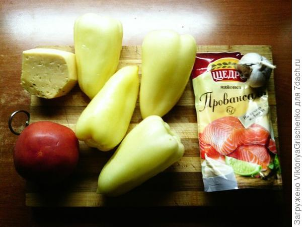 перец,овощи