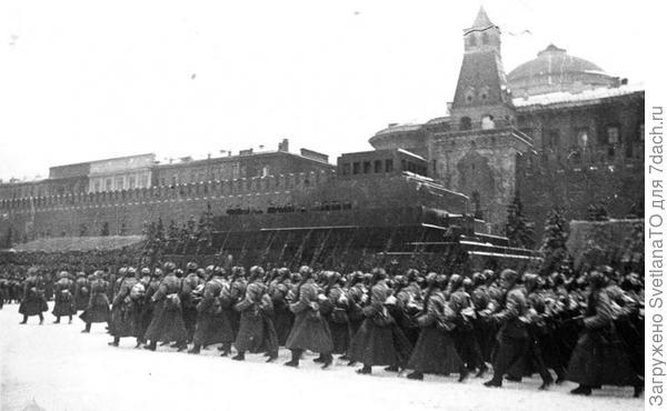 Парад в 1941 году