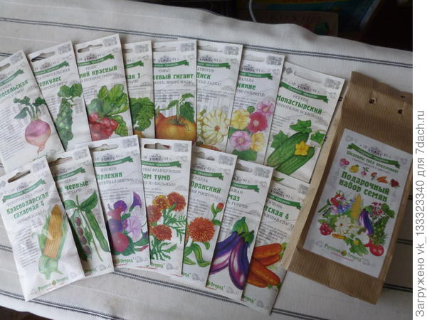 подарочный набор семян от РО