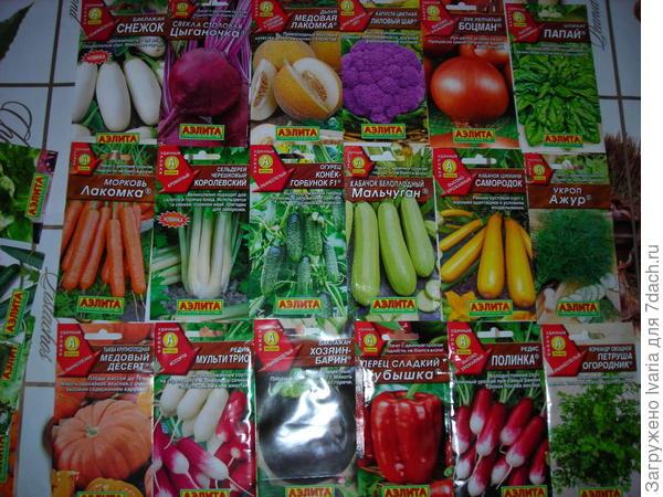 50 пакетов свежайших семян овощей...