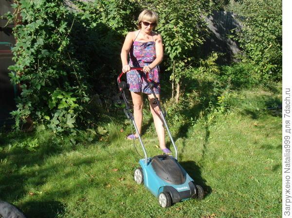 Выгуливание газонокосилки