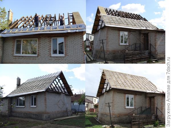 Так потихоньку наша крыша затягивалась плёнкой