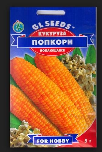 Кукуруза для попкорна нужна специальная
