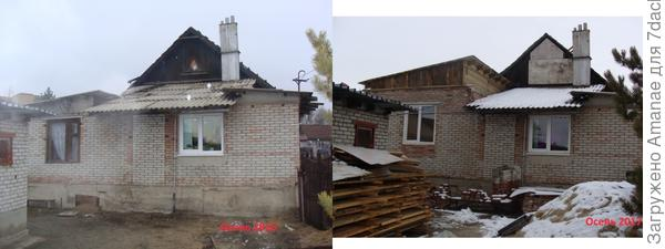 Пристройка, окно слева - новая комната, справа - кухня.