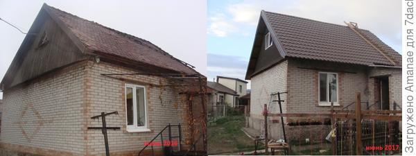 Вот так выглядел дом пос
