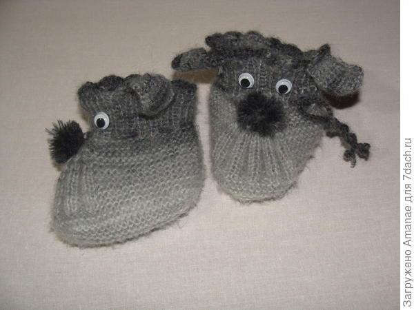 Пинетки-собачки, сделанные тётей