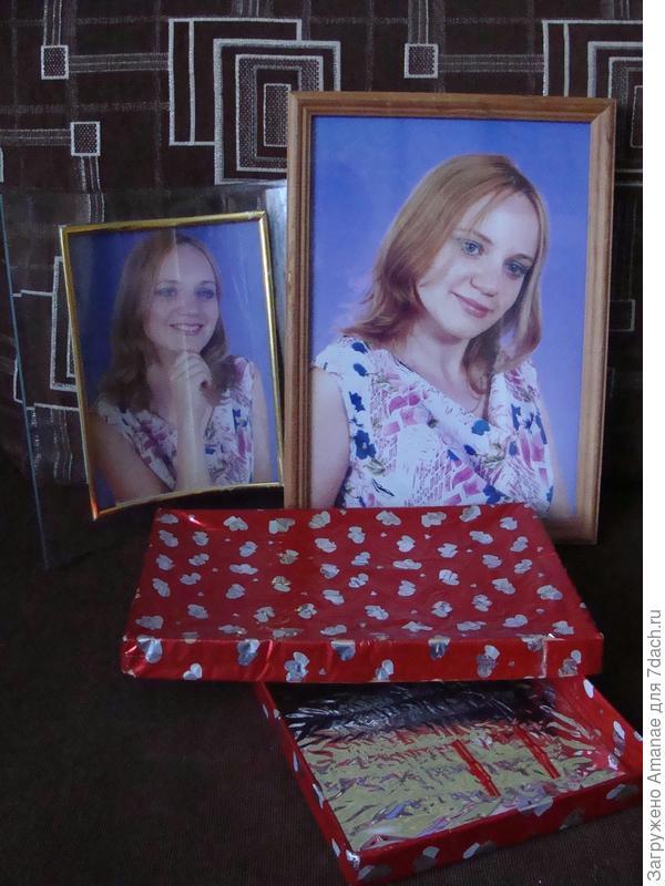 Первые подарки:фото и коробочка с ключом