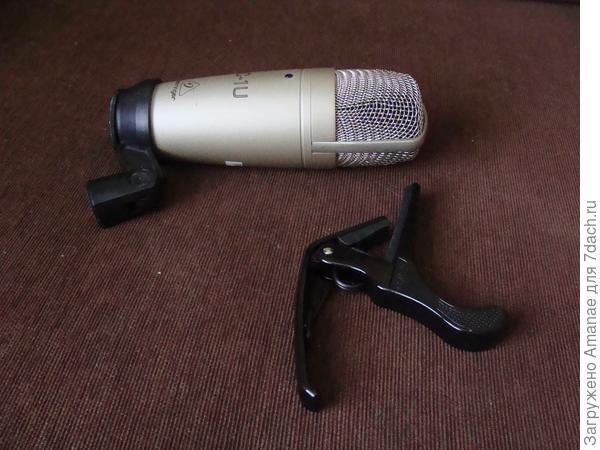 Дорогой микрофон для качественной записи звука