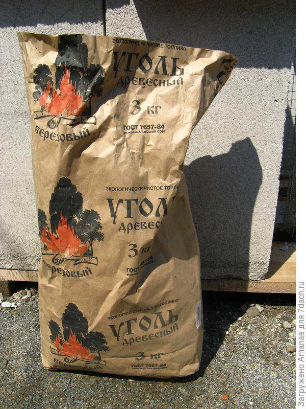 Уголь для шашлыка можно купить практически везде