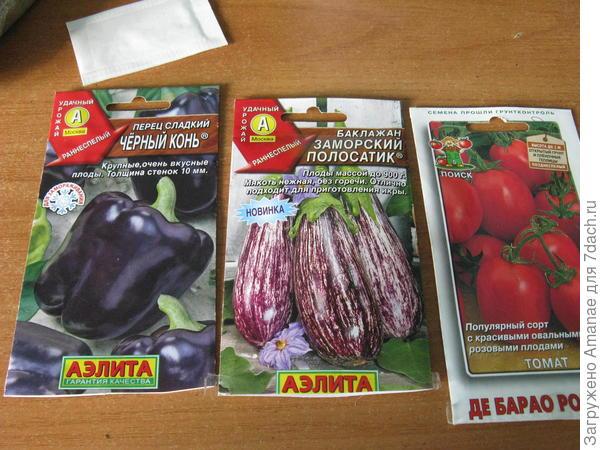 Перец, баклажан и томат для тестирования грунта