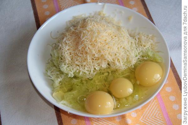 цукини, сыр, яйца