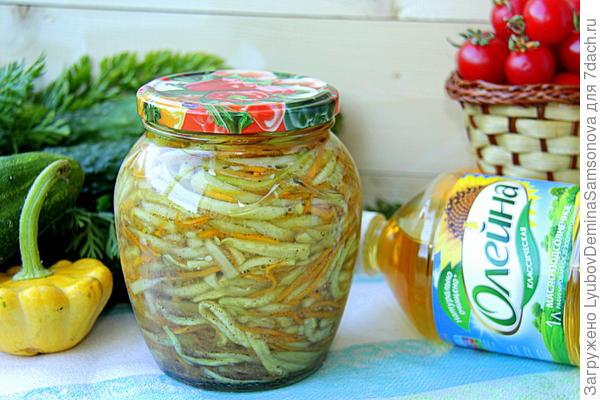 Закатанный салатик