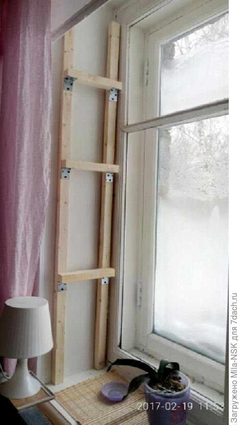 Боковина на окне