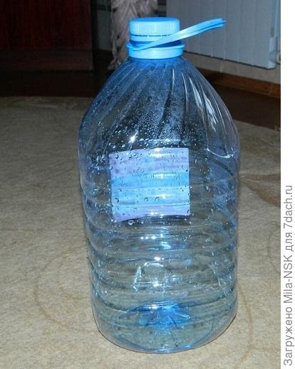 5-литровые бутыли