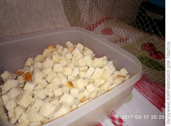 готовые сухарики