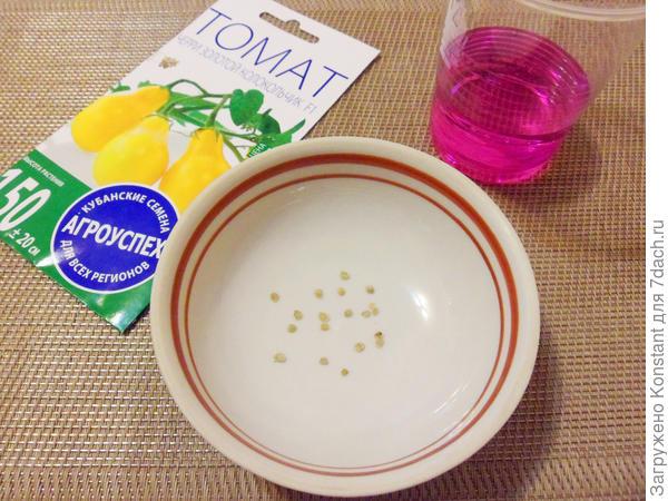 Семена томата Золотой колокольчик