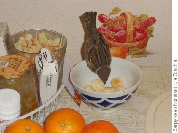 Нашей гостье очень понравилось слоеное печенье