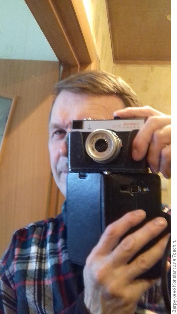 Мой первый фотоаппарат Смена 8М         1975года выпуска