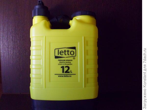 Оранжевый ополаскиватель от LETTO