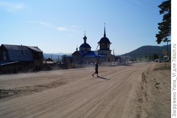 Улицы-голый песок