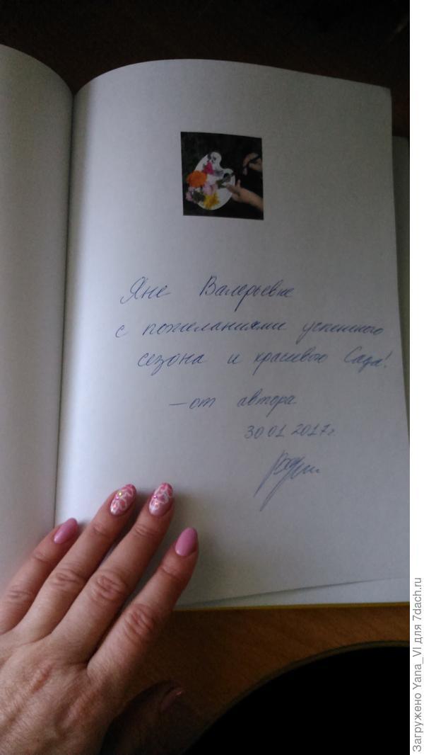страница с подписью