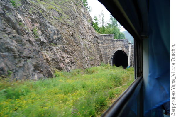 туннель из окна