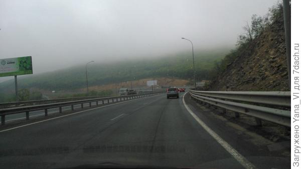 В дороге