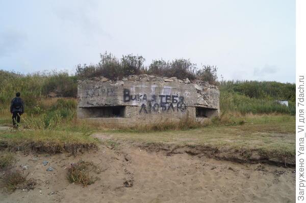 ДОТ на берегу