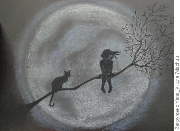 луна..