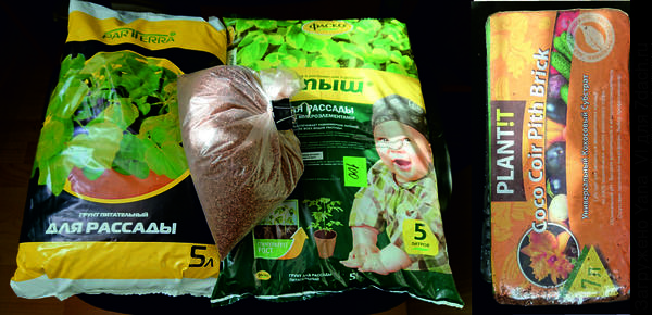 грунты, вермикулит и кокосовый субстрат