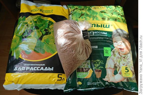 материалы для подготовки почвосмеси