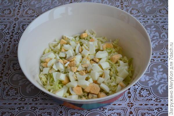 Салат с хурмой - Наслаждение