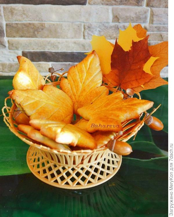 """Печенье """" Осенние листья"""""""