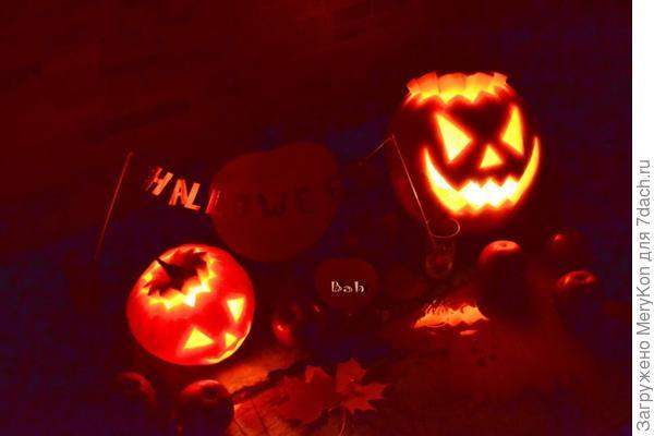 Ночь страшна и полна разных ужасов - Хэллоуин:)
