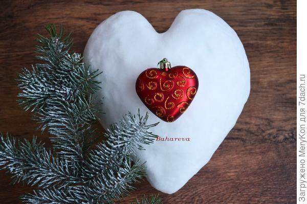 В Рождество главное- открыть сердце!