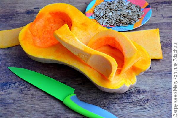Тыква, запеченная с апельсином. Пошаговый рецепт приготовления с фото