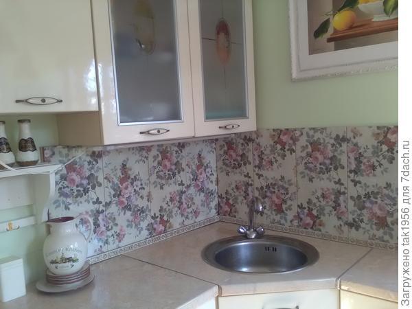 """Вот такая симпатичная плитняка, """"Эльза""""."""