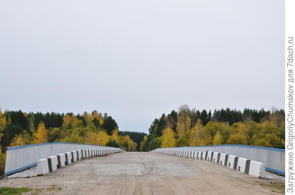 мост через Кемчуг