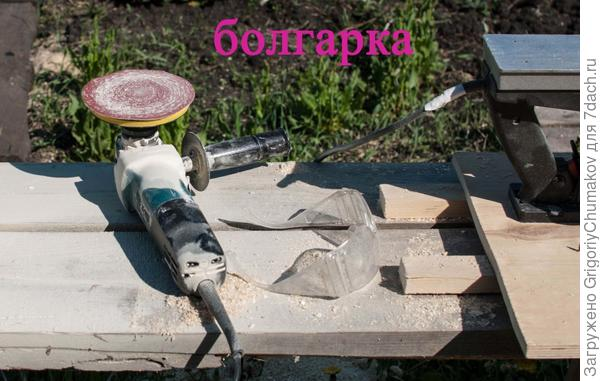 болгарка с насадкой