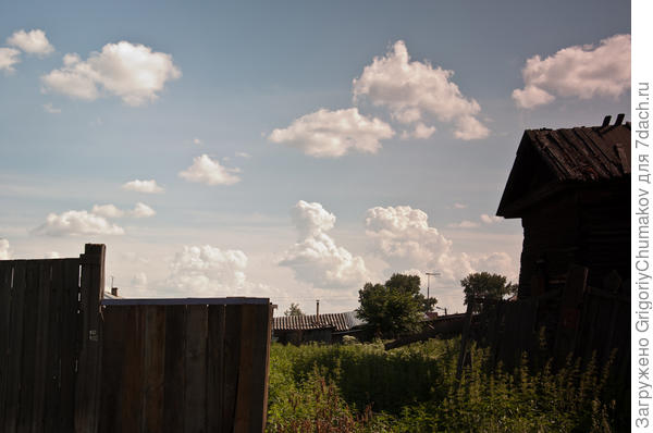 Облака средь трущоб