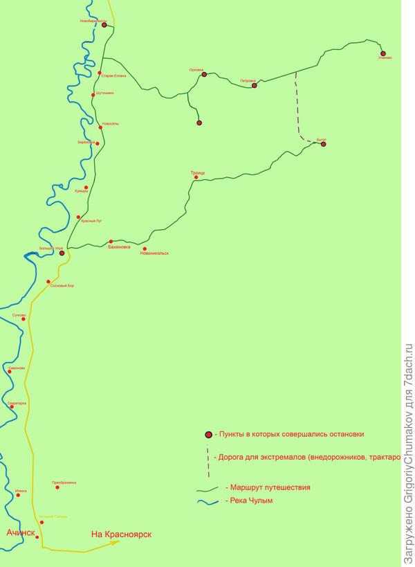 контурная схема карта общая