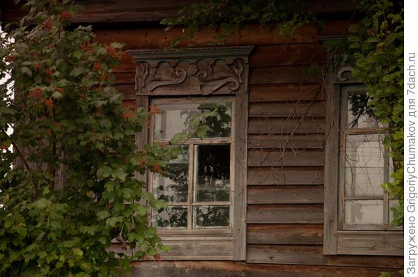 Окна другого дома