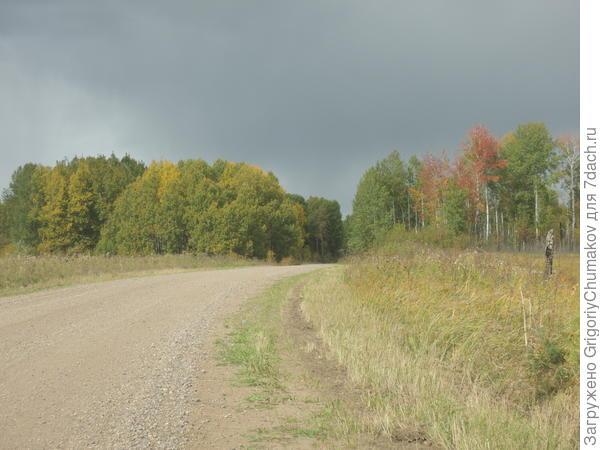 Дорога на Кирчиж