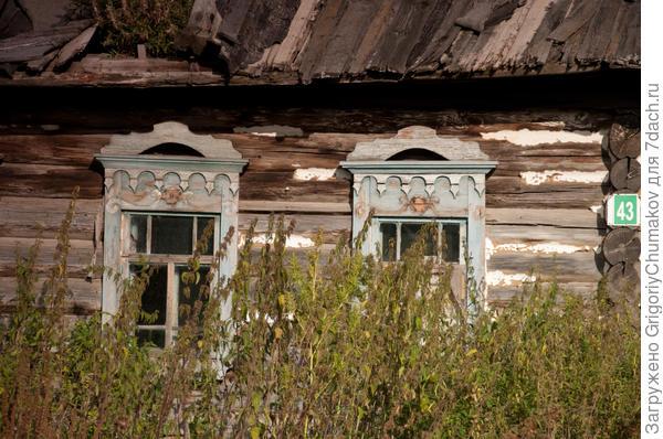 Вид ближе деревня та же