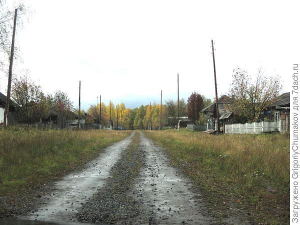 улица с разыилки