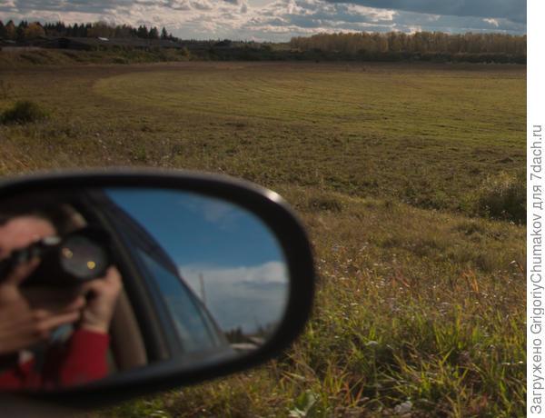 из окна авто