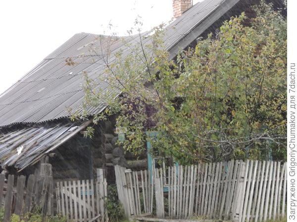 просевшая крыша