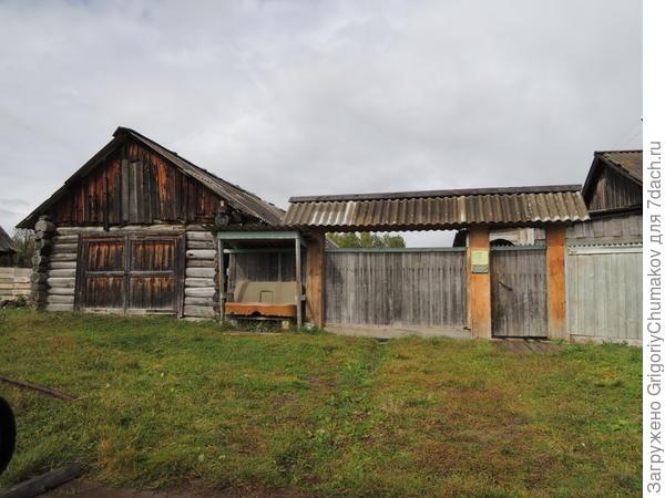 дом с воротами